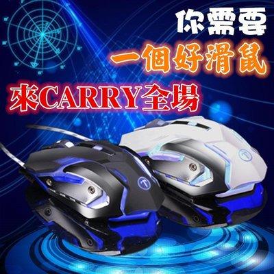 六鍵光電滑鼠 有線遊戲鼠標CS/CF 四段 不只2400DPI變速競技滑鼠 電競滑鼠 有線滑鼠 遊戲滑鼠 無聲滑鼠