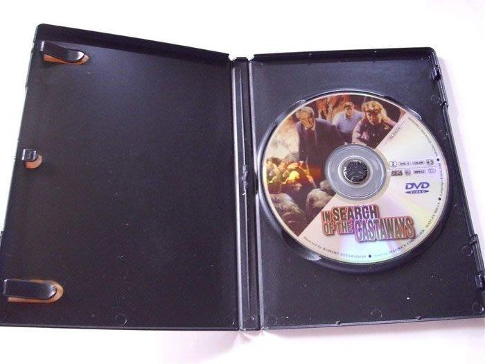 好看的洋片DVD在搜索漂流 In Search of the Castaways別字櫃2B