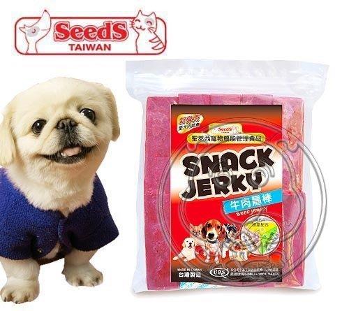 【??培菓寵物48H出貨??】SEEDS》台灣惜時聖萊西牛肉扁棒裸包重量包1000g 特價275元(自取不打折)