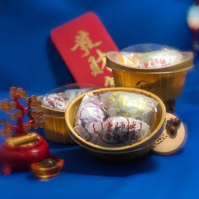 【董師傅促銷商品】手工麻糬紫米/原味 金元寶禮盒(6入/盒)~需低溫宅配~