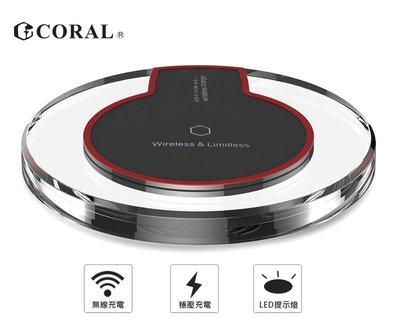 ~小樺資訊~ 開發票 CORAL W2 無線充電座 手機 iPhone 安卓 無線充 擺脫