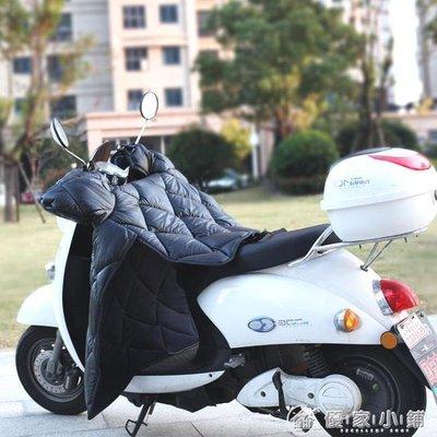 機車擋風被冬季電瓶車擋風罩皮革PU保暖加厚 機車防風被護腿 igo