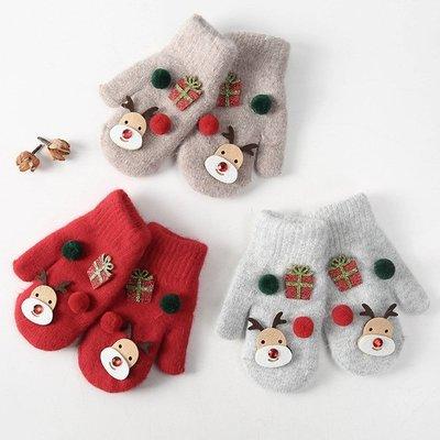 【小阿霏】兒童加絨手套 男童女童可愛聖誕馴鹿毛線連指手套 聖誕節交換禮物 秋冬保暖必備耶誕交換禮物AC113