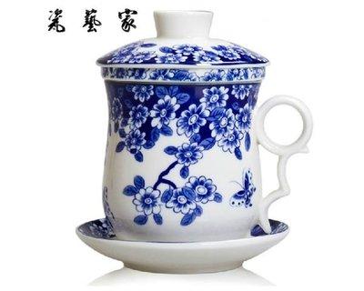 5Cgo【鴿樓】會員有優惠13486271896 景德鎮陶瓷四件套 內膽過濾泡茶杯 帶蓋青花瓷 個人辦公會議茶杯