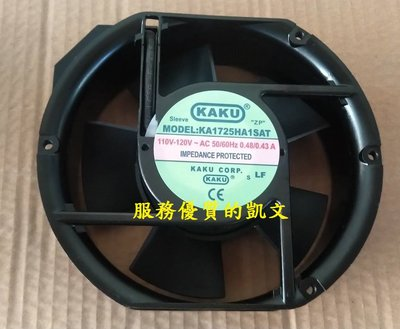KAKU 6吋(150mm) 排風機、散熱風扇、排風扇 110V AC (儀控、電氣箱散熱) 台灣製造