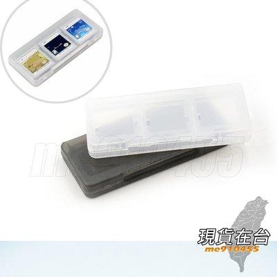 全新 N3DS 3DS 卡帶盒 NDSL 卡帶盒 6片裝 卡帶收納盒 6入 白色 黑色 有現貨