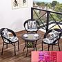 陽台桌椅藤椅三件套組合小茶幾簡約靠背椅子...
