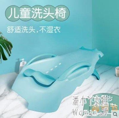 兒童洗頭躺椅加大號厚可折疊1-10歲小孩寶寶洗頭椅床用品『鑽石女王心』