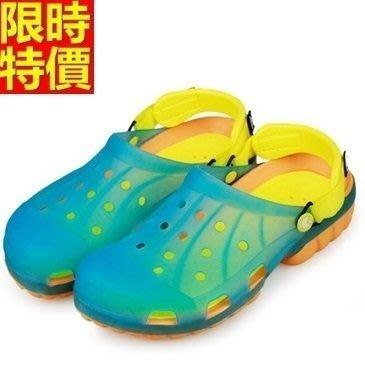 洞洞鞋 果凍鞋 男涼鞋-戶外透氣時尚沙灘鞋子4色67u29[獨家進口][米蘭精品]