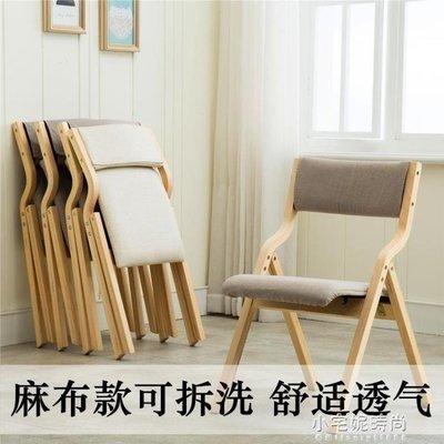 ZIHOPE 現代簡約實木折疊椅小戶型家用靠背布藝餐椅可折疊休閒木椅子便攜ZI812