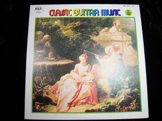 ※布箱子※黑膠唱片LP(LP219)~ 【古典吉他名演奏2】