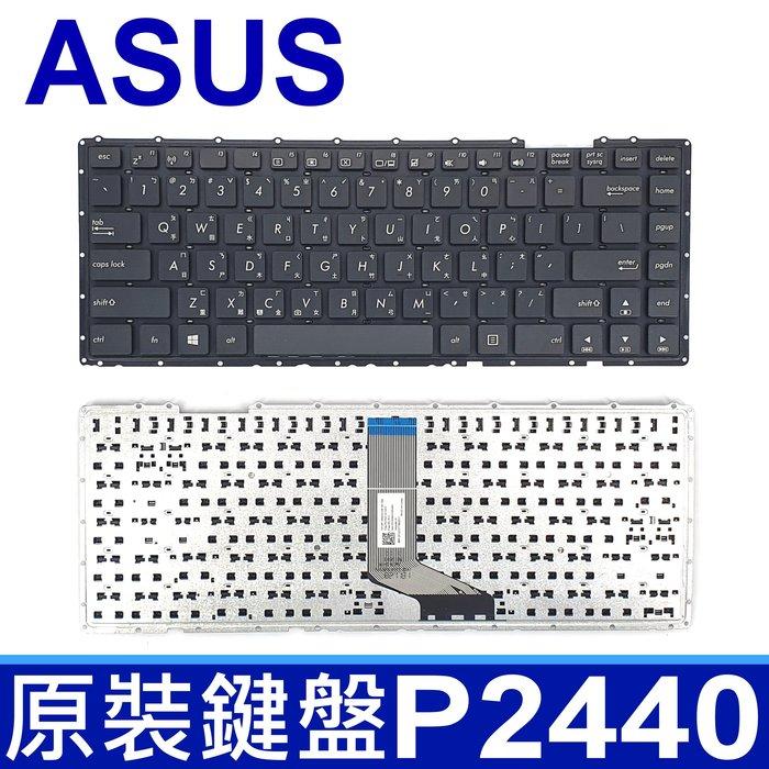 ASUS 華碩 P2440 繁體中文 筆電 鍵盤 P2440UF P2440UQ