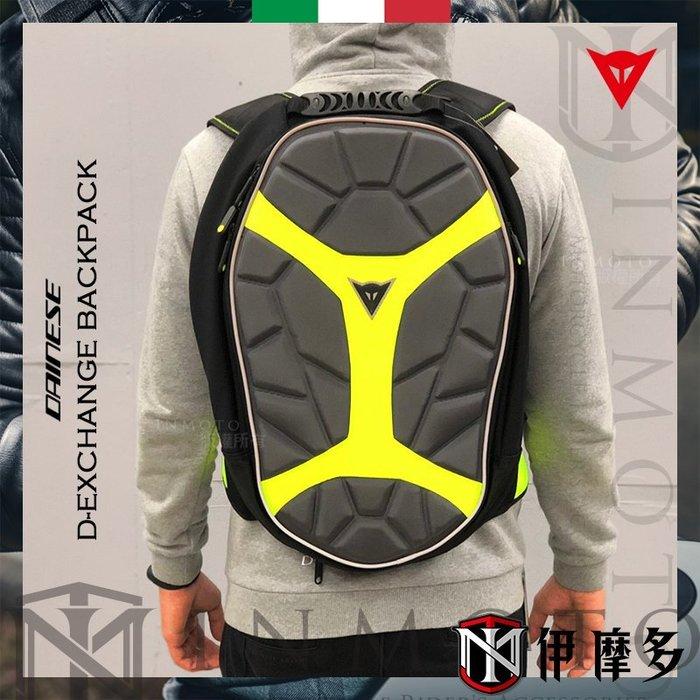 伊摩多※DAINESE D-EXCHANGE BACKPACK L 雙肩大背包 筆電包‧多置物收納便利‧附防水罩。黑灰黃