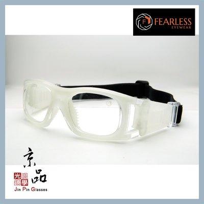 【FEARLESS】DAVID 50 透明白 運動眼鏡 可配度數用 耐撞 籃球眼鏡 生存 極限運動 JPG 京品眼鏡