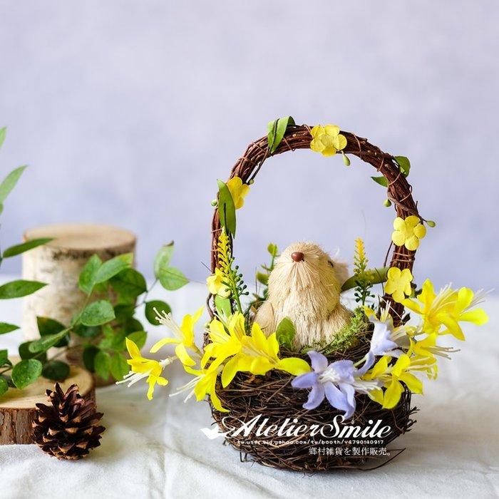 [ Atelier Smile ] 鄉村雜貨 森林系 迷你手工乾草編製 兔兔系列  # 花籃野餐兔 (現+預)