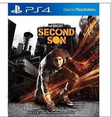 ps4遊戲PS4正版游戲二手    無名英雄3 次子惡名昭彰 inFAMOUS 中文