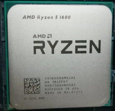 r5 1600 AMD Ryzen 5 1600 (9/18到)