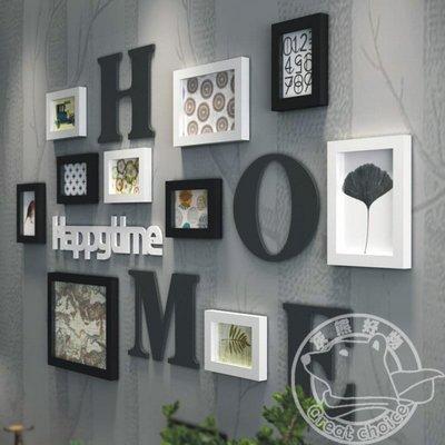 【灰熊好物】實木照片牆 相片牆 相框牆 結婚居家裝潢 壁貼掛畫裝飾畫創意組合 #2203