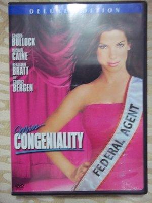 院線片美國帶回正版高品質只看了二、三次麻辣女王 DVD Miss Congeniality