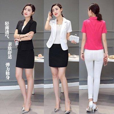 小西装外套2017夏季新款白色小西裝外套女黑色短袖西服短款上衣職業裝薄款