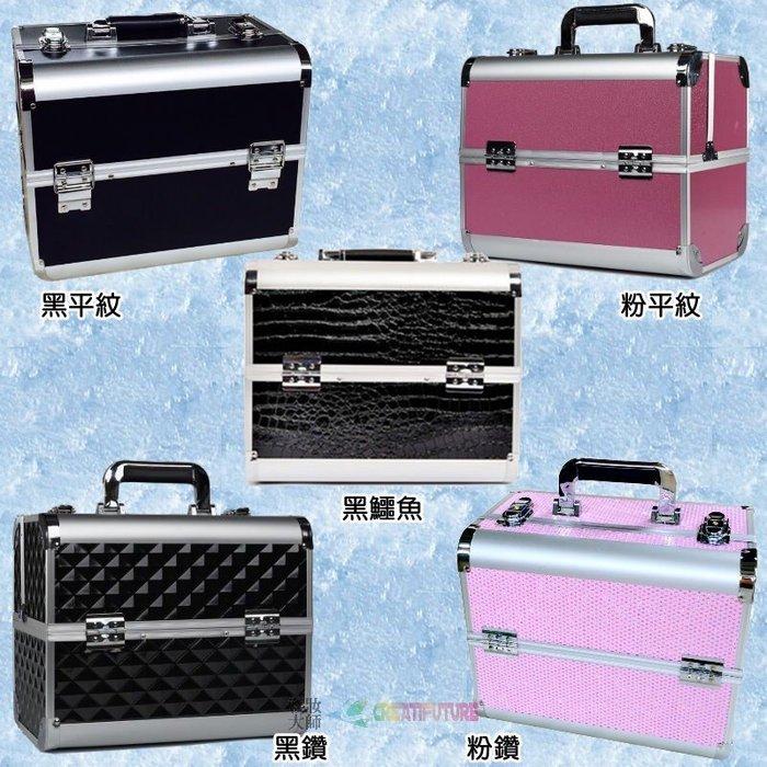 現貨手提鋁合金化妝箱/多層大容量 彩妝箱 美甲箱 美睫箱 寵物美容 紋綉箱