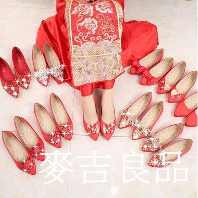 鞋婚鞋女冬季新款紅色高跟婚禮敬酒鞋...