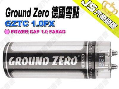 勁聲影音科技 Ground Zero 德國零點 GZTC 1.0FX - POWER CAP 1.0 FARAD