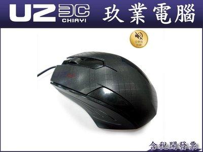 『嘉義u23c全新含稅』ktnet  M1黑鵰靜音遊戲光學滑鼠 滑鼠 非 電競 雷蛇 羅技