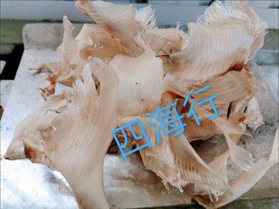 金山魚翅片(100克1份)~乾魚皮 乾鮑魚 車輪牌鮑魚 禮盒 海參