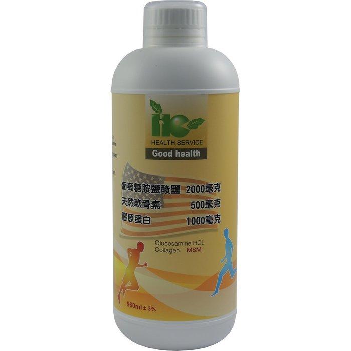 強效葡萄糖胺液946ml (軟骨素+膠原蛋白)