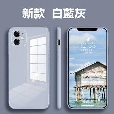 iPhone 11 12 液態硅膠玻璃殼 7 8 XR X XS Pro max 手機殼 保護殼 防摔殼 保護貼 玻璃貼
