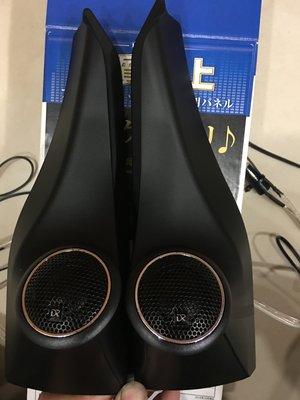 (松鼠的天堂) TOYOTA PREVIA ESTIMA 日本 高音喇叭蓋 高音喇叭座ALPINE品牌 NEW