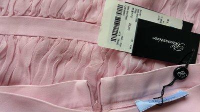 【Blumarine】淡粉紅色裙