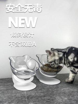 貓碗雙碗貓食盆貓盆貓飯盆貓咪糧碗架水碗盆狗喂食器斜口寵物用品ATF 【全館免運】