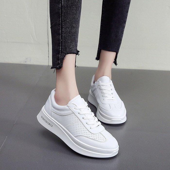 年新款ins超火的鞋韓版女休閒運動風女鞋透氣平底女鞋A001-1