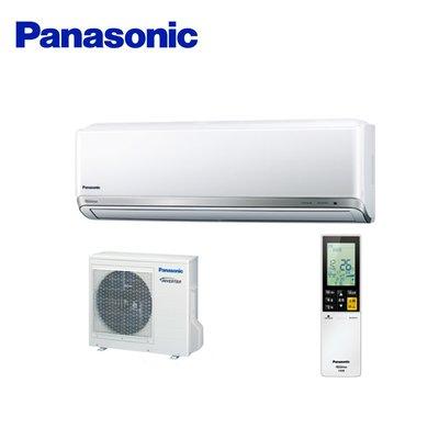 ☎來電享便宜 Panasonic國際牌 PX系列 冷暖變頻分離式冷氣 CS-PX36FA2/CU-PX36FHA2