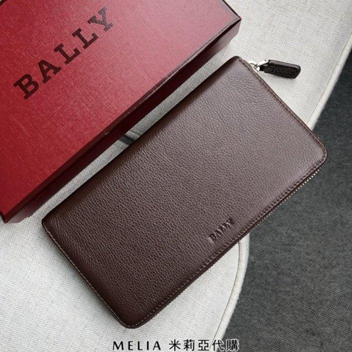 Melia 米莉亞代購 bally 貝利 2108新款 春季新品 真皮 牛皮 長夾 霸氣董事長 父親節送禮首選