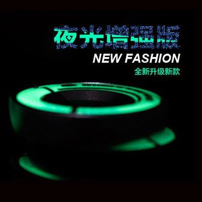 FORD車系適用 鑰匙孔 夜光點火鑰匙孔圈裝飾 FOCUS KUGA MONDEO 沂軒精品 A0041