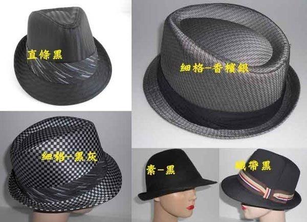 //阿寄帽舖// 細格 直紋 紳士帽  爵士帽  禮帽  低調 .實看.!!