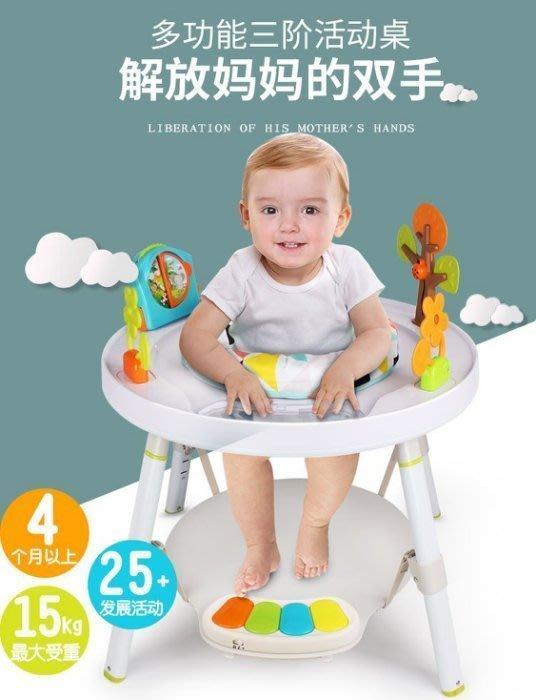 3合1歡樂跳跳椅~彈跳椅+遊戲桌+學習桌三合一~可360度旋轉~◎童心玩具1館◎