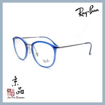 【RAYBAN】RB7140 5752...