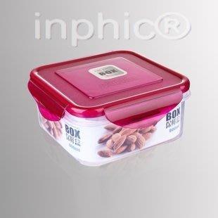 INPHIC-正方形保鮮盒 可冷凍可加熱飯盒 廚房整理盒800ML10個一包裝