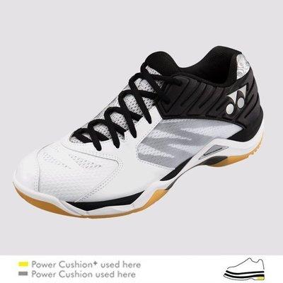 『弘揚體育』YONEX POWER CUSHION COMFORT Z MEN 羽球鞋