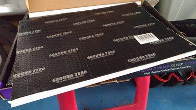 [樂克影音] GROUND ZERO GZDM 3750AB 1.7MM強效制震墊