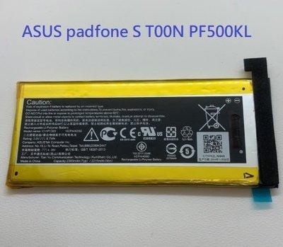 C11P1322 電池 華碩 ASUS padfone S T00N PF500KL 內建電池 全新 附拆機工具