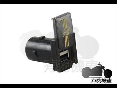 【有夠機車專賣館】免運 機車小U 極光盾 SPU88 雙USB孔 快速充電 IPX7防水 台灣製 SPU 88 15