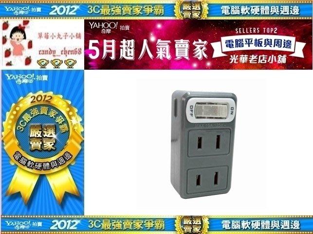 【35年連鎖老店】KINYO節電1開3插分接器MR-35有發票