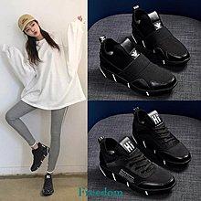 Freedom女鞋ZGR2018冬季新款運動鞋女潮跑步學生舒適休閒時尚鞋透氣輕便鞋子