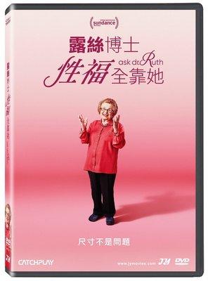 合友唱片 面交 自取 舞力重擊2 High Strung Free Dance DVD