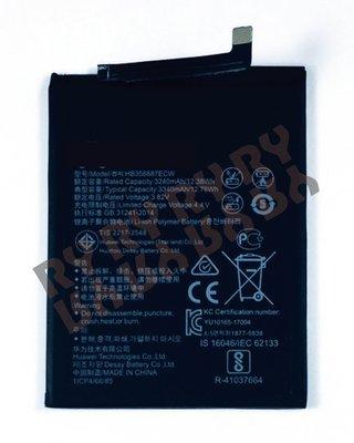 RY維修網-HUAWEI 華為 Nova 2i、Nova 3i、Nova 4e 電池 DIY價 250元(附拆機工具)